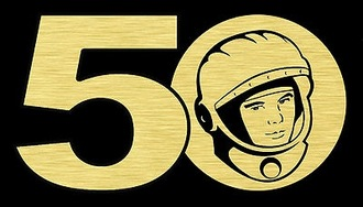 YurisNight50Logo.jpeg