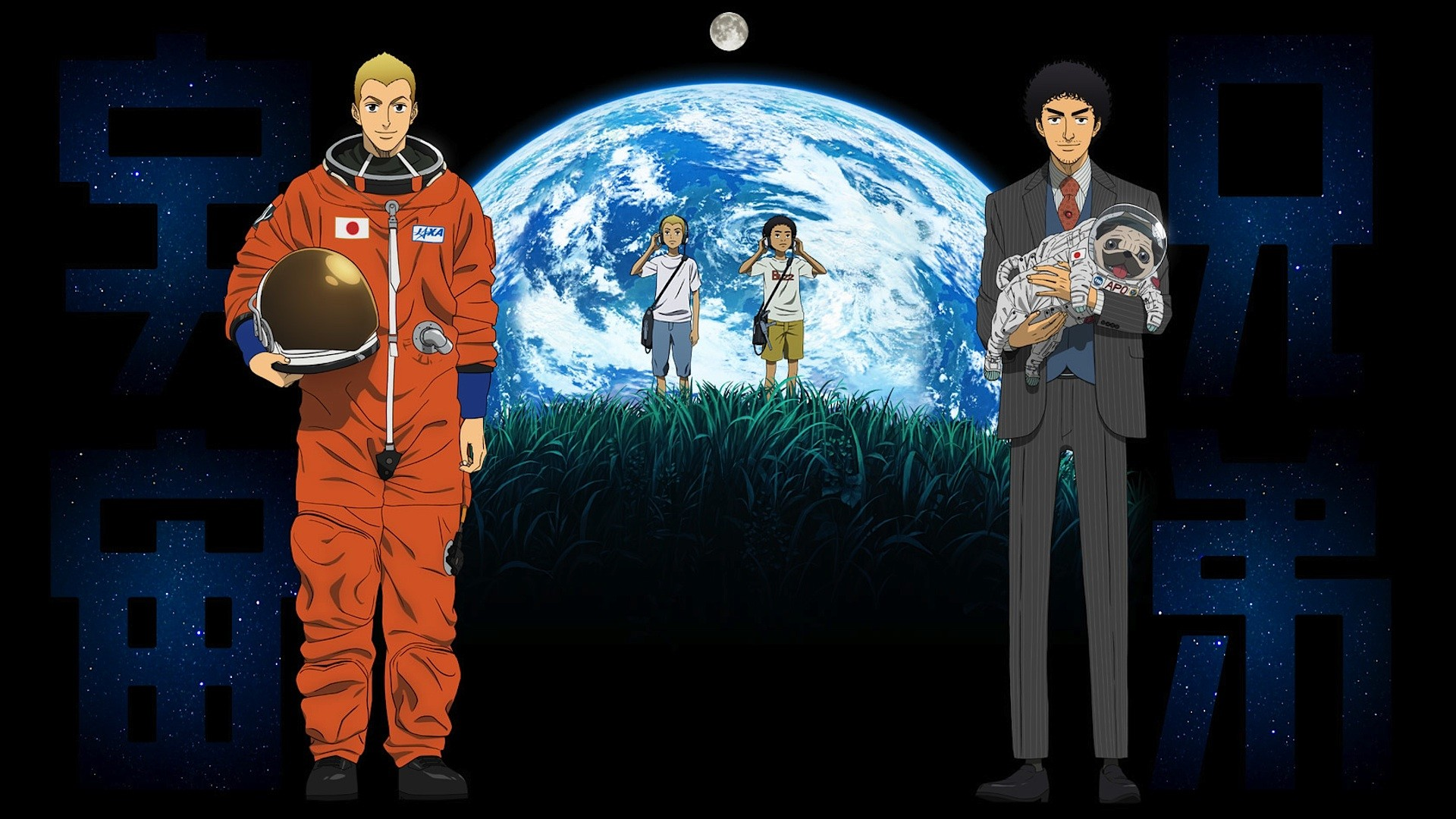Awesome anime you might've missed: Space Brothers