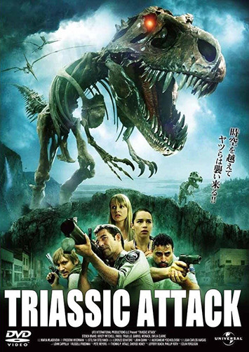 Haven_Blog_SYFYMOVIES_TriassicAttack.jpg