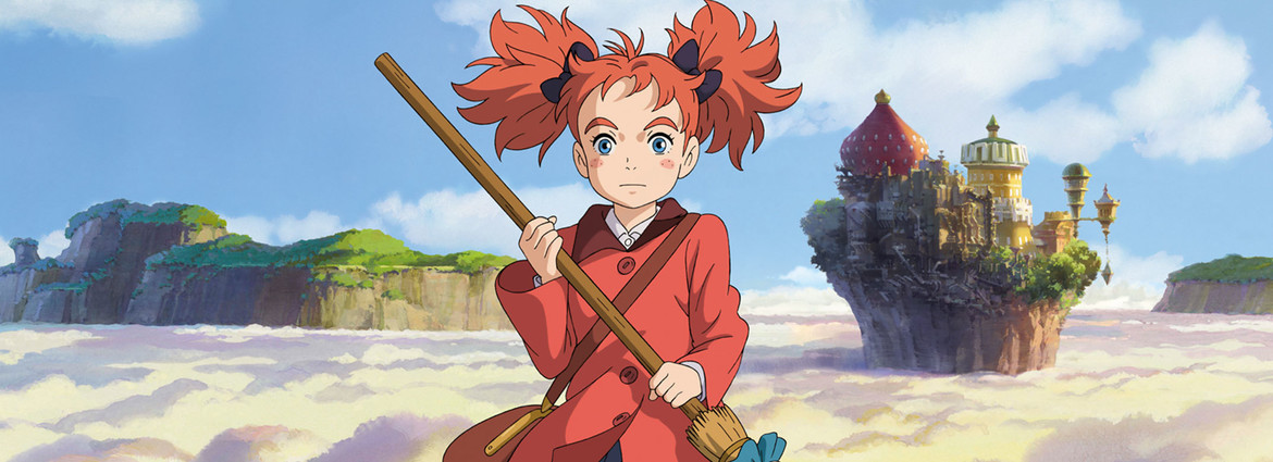 Mary and the Witch's Flower broom