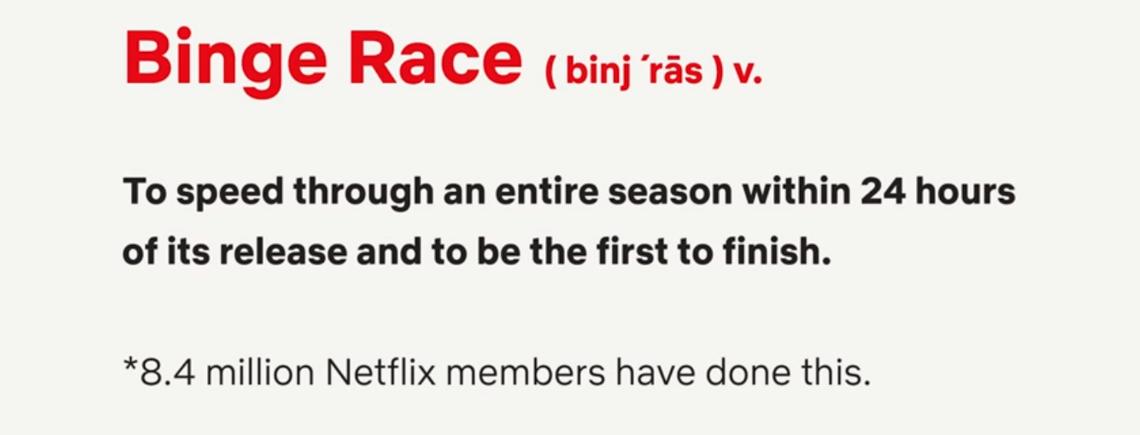 binge_racing.png