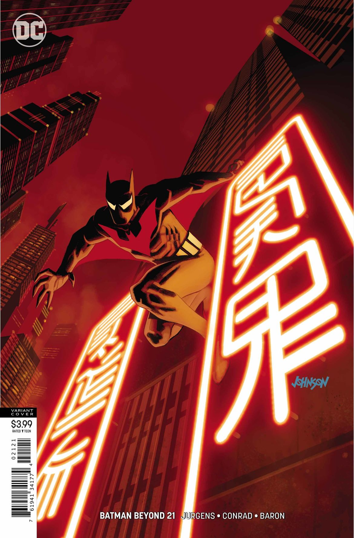 Batman Beyond 21 variant