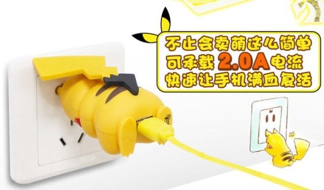 Butt charger header.jpg