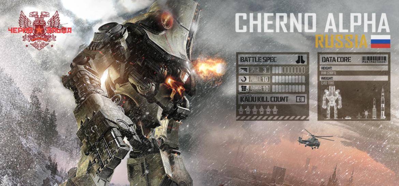cherno_alpha.png
