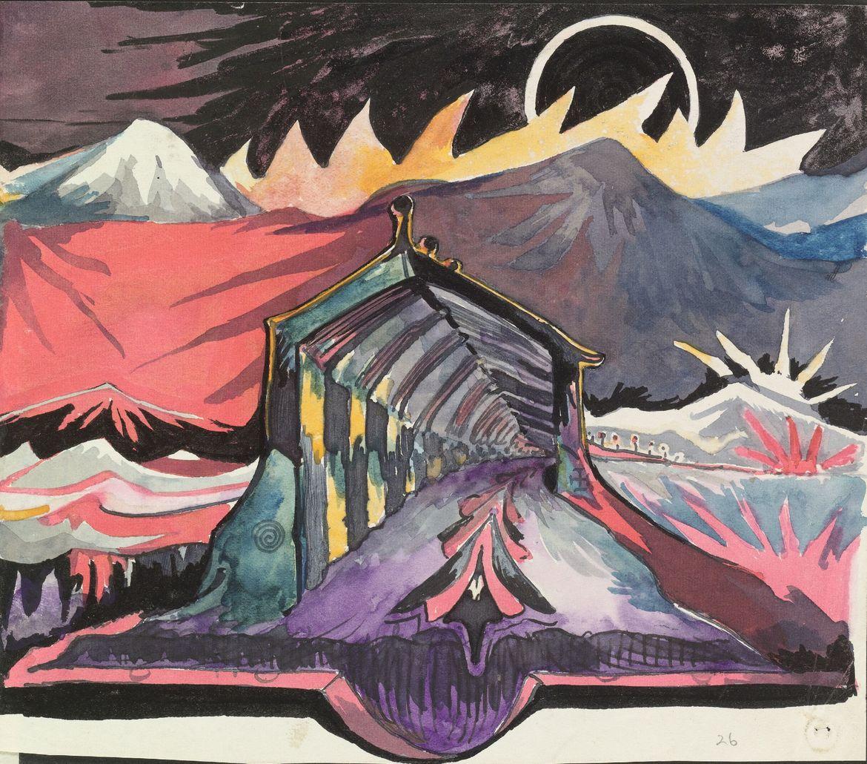 Fantasy landscape by Tolkien - Morgan Library