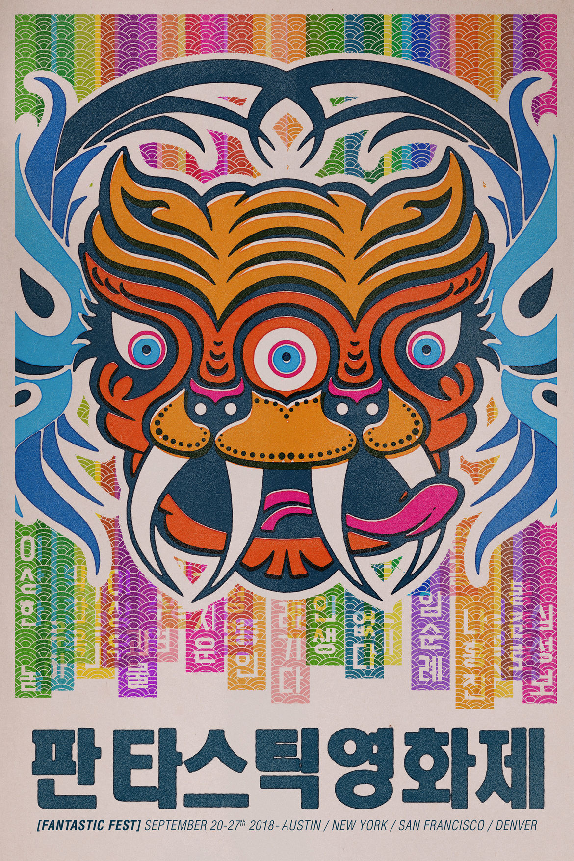 FF 2018 Poster
