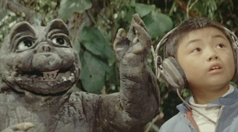 Godzilla's Revenge (1969)