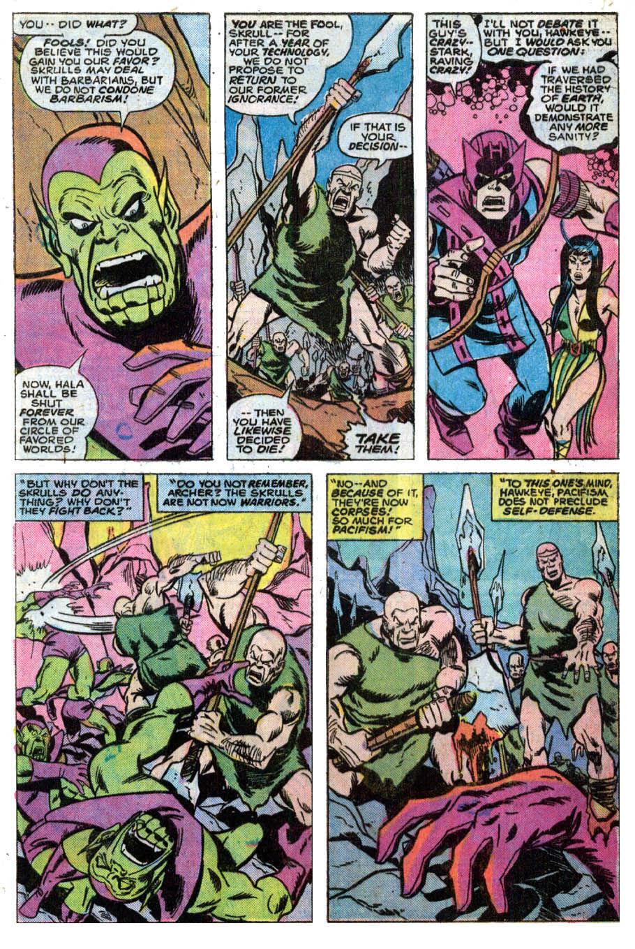 Avengers #133 (Written by Steve Englehart, Art by Sal Buscema))