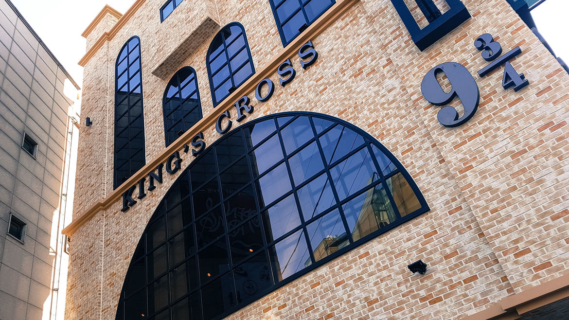 KingsCross-16
