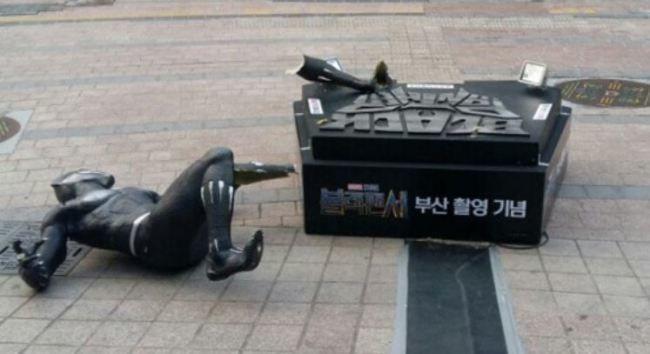 KOREAHERALD_BLACKPANTHERSTATUE