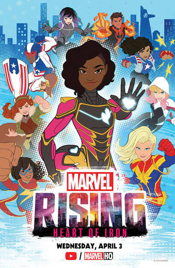 Marvel Rising: Heart of Iron Poster