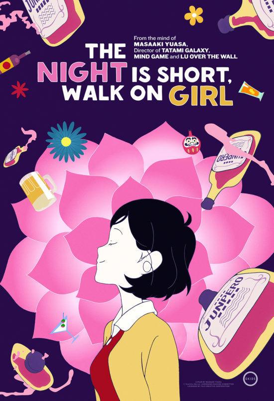 NightIsShort_Poster