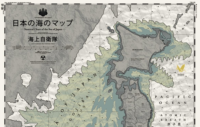 Godzilla map by Anthony Petrie