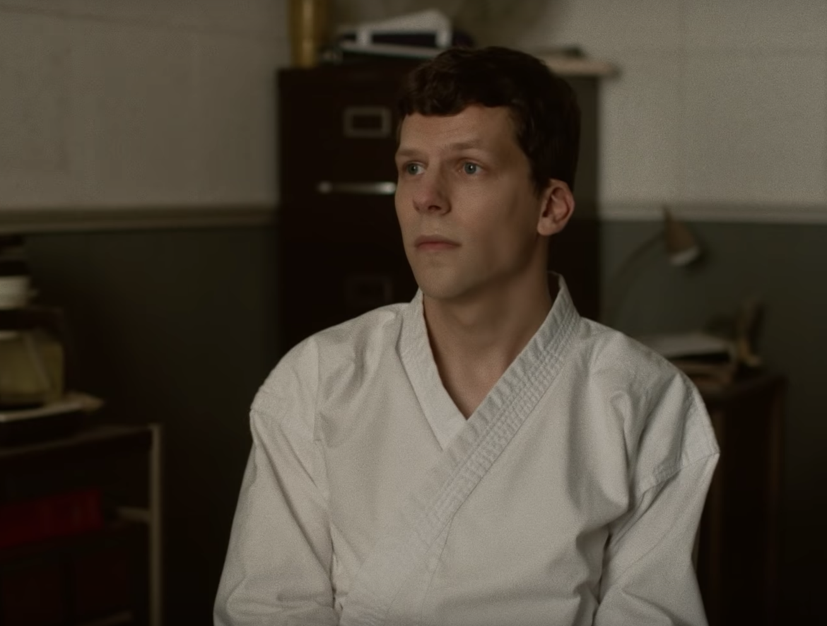 Art of Self Defense Jesse Eisenberg