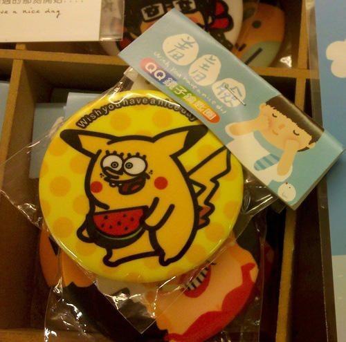 Spongebob Pikachu header.jpg