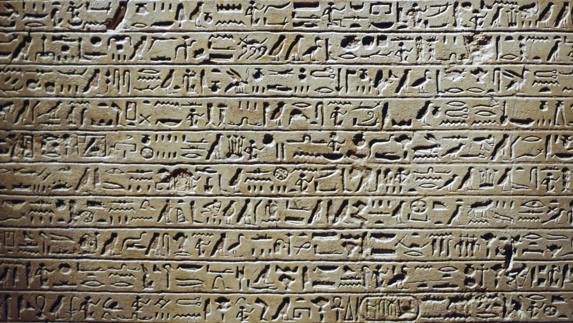 stele1.png