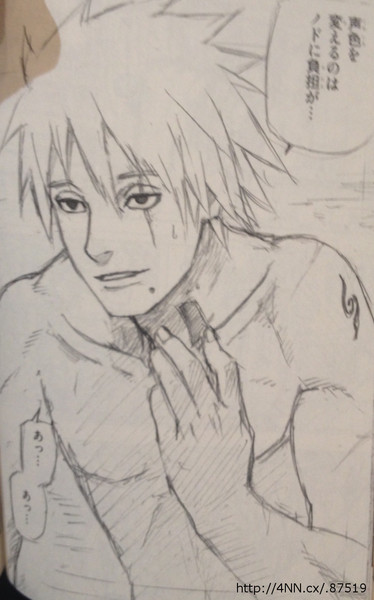 After 15 years, Naruto finally reveals Kakashi Hatake's full