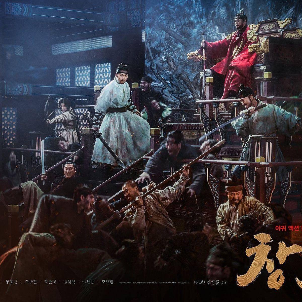 Zombies are \'Rampant\' in first trailer for new Korean horror flick ...