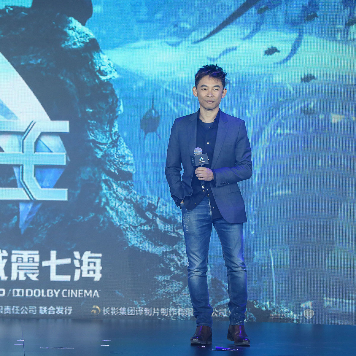 James Wan Aquaman Beijing China