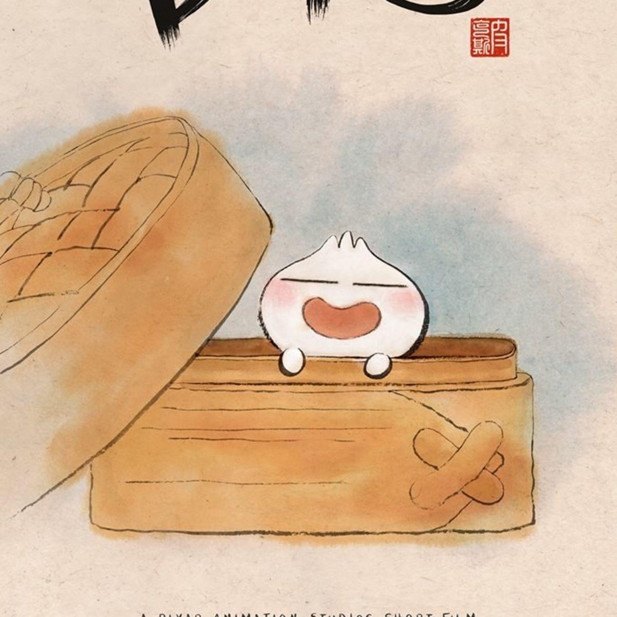 Pixar Bao Poster