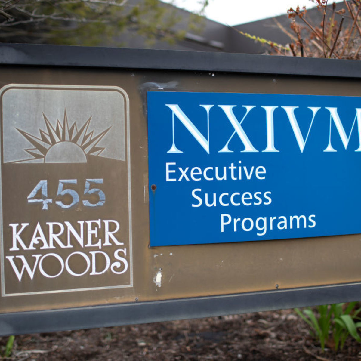 nxivm headquarters getty