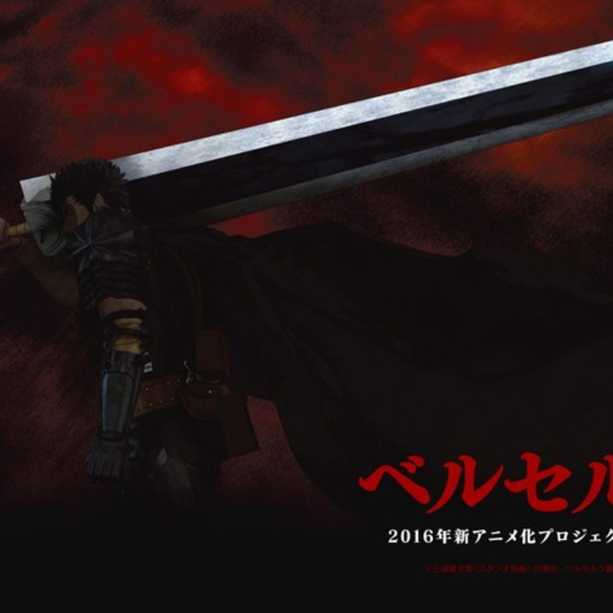 Nbc Unveils Our First Action Packed Look At The New Berserk Anime