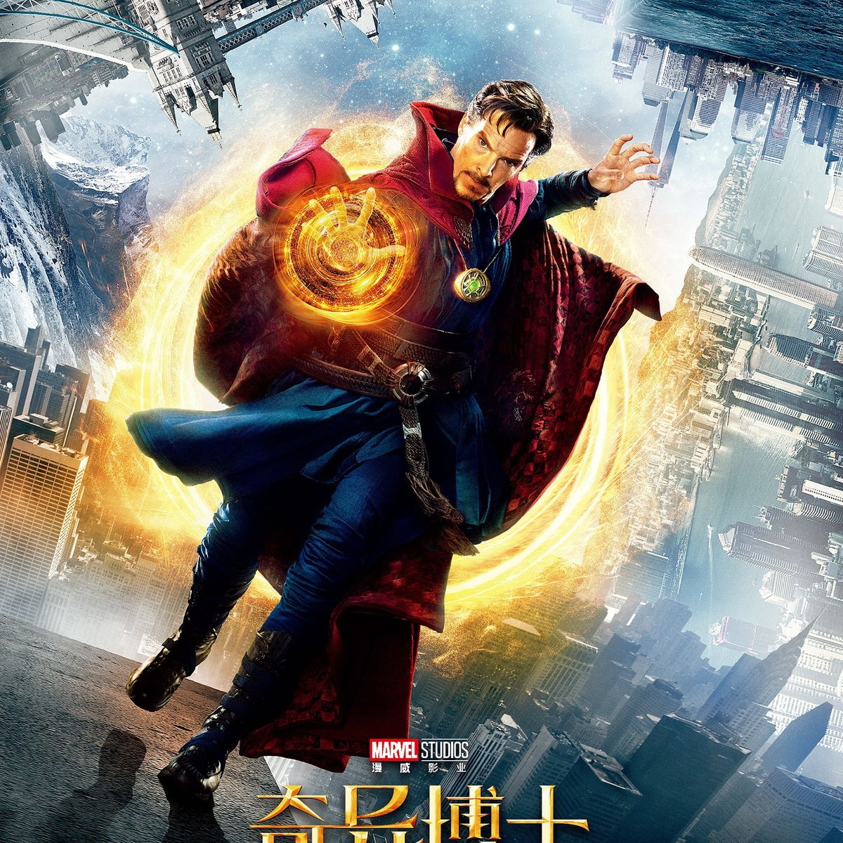 Doctor-Strange-international-poster.jpg
