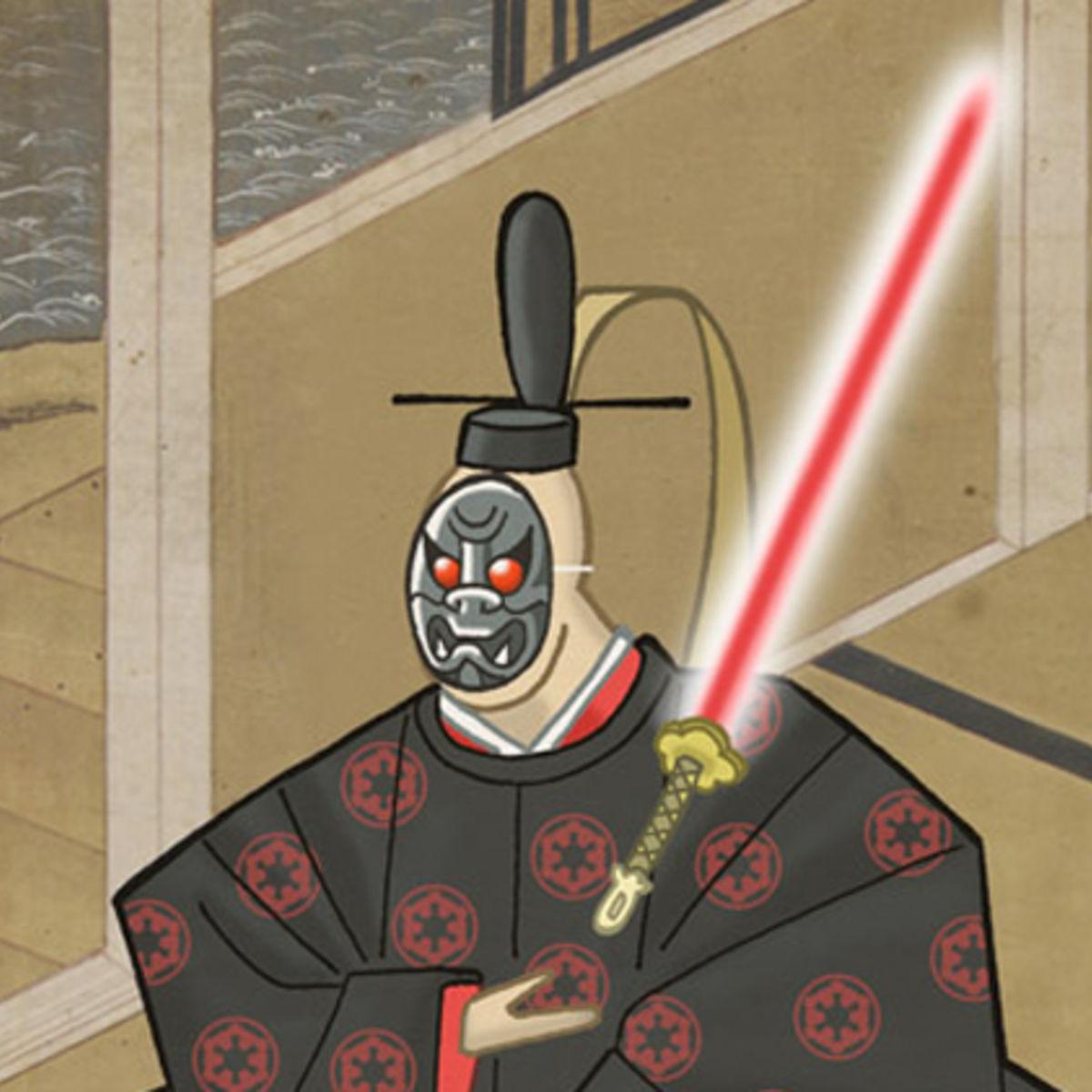 DarthVaderSamurai.jpg