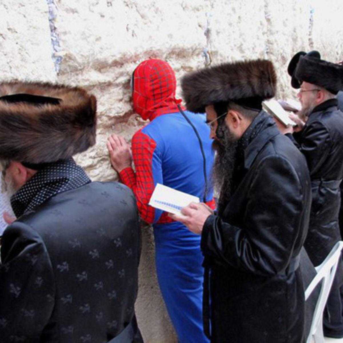 SpiderManWailingWall.jpg