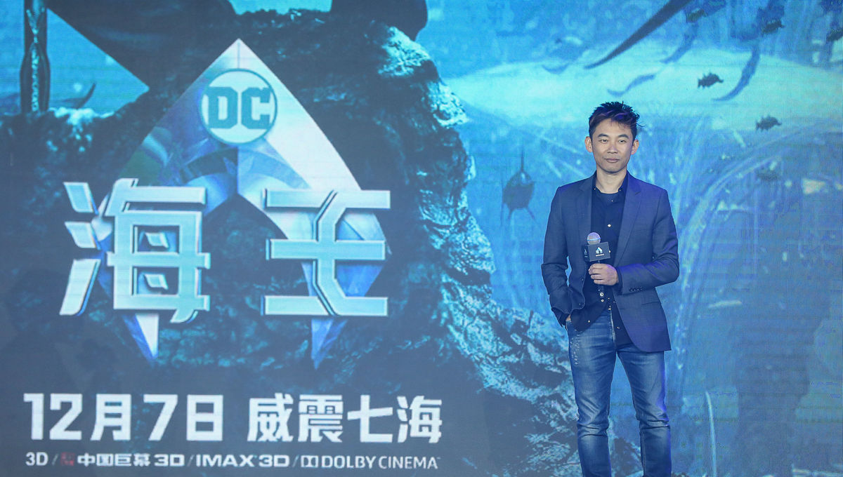 James Wan Aquaman Beijing China