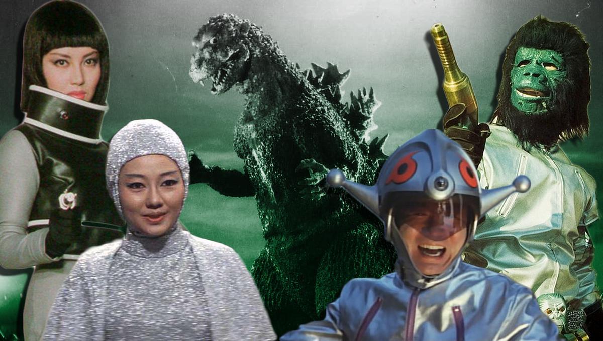 Godzilla Aliens