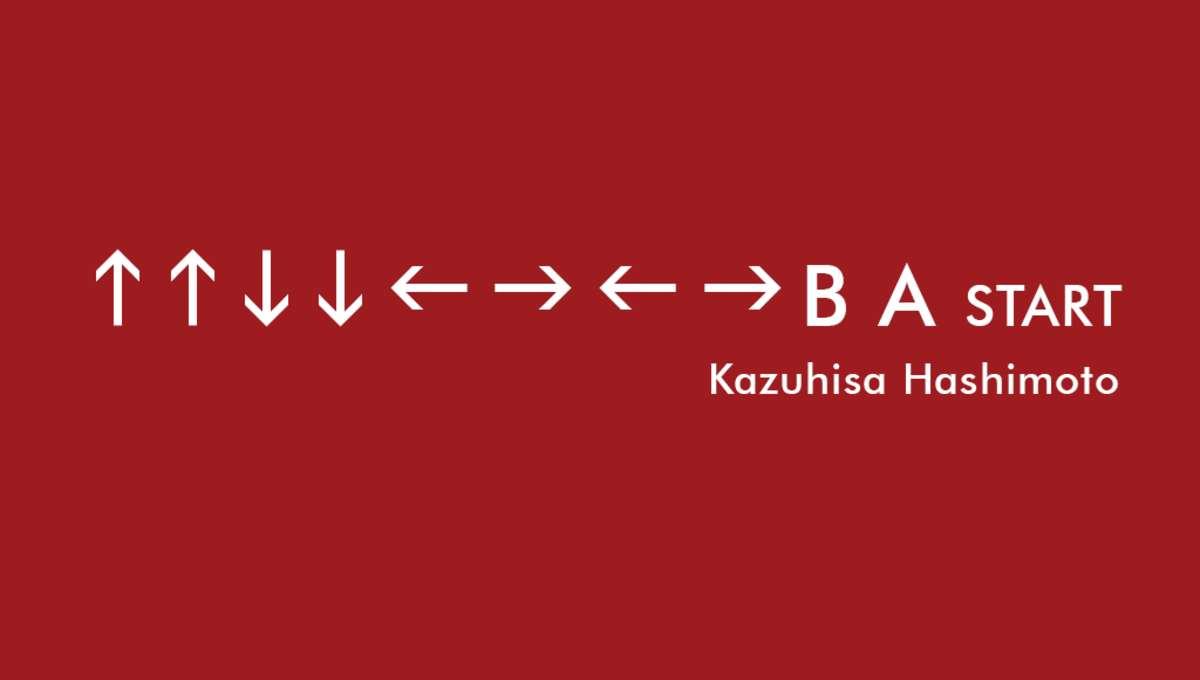 Kazuhisa Hashimoto, creator of the Konami Code, most famous cheat code ever, dies at 61