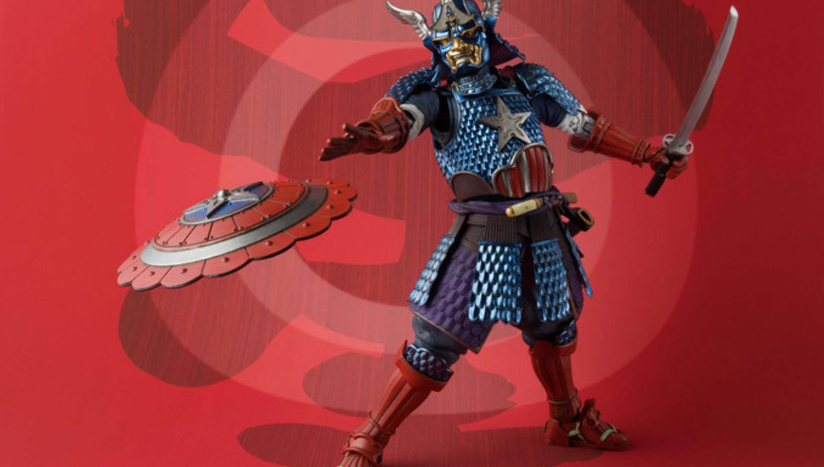 Marvel Captain America Samurai