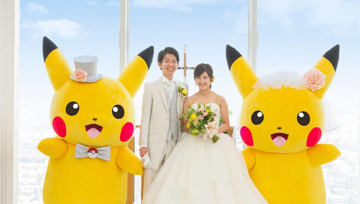 Pokemon wedding