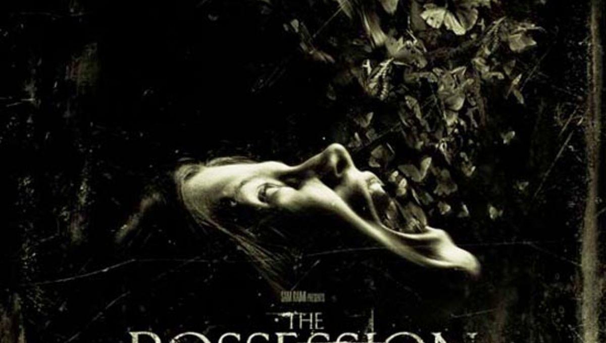 Possession-Poster.jpg