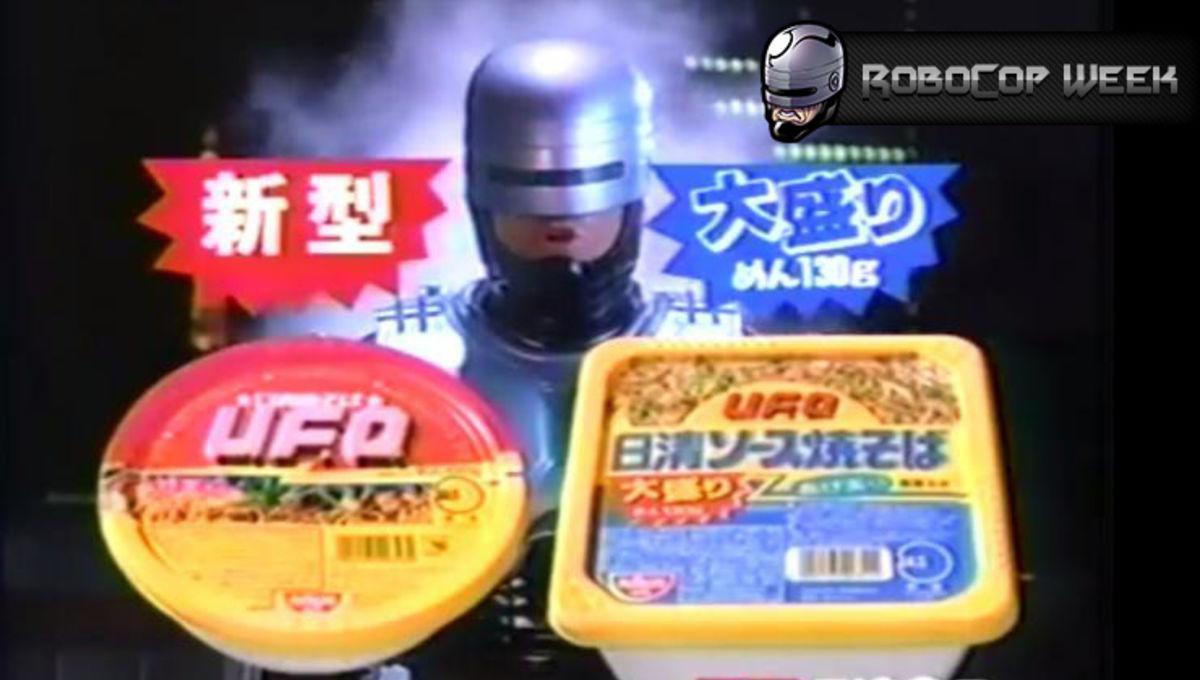 robocopcommercials2.jpg
