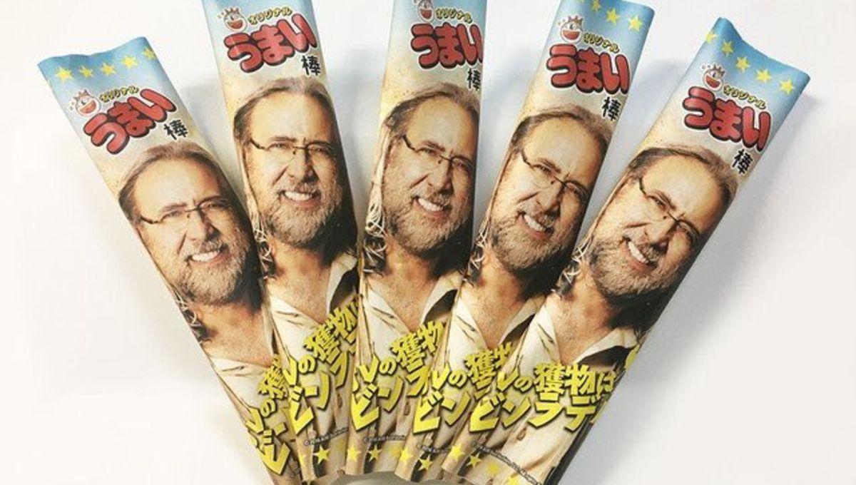 Nicolas Cage Japanese snack