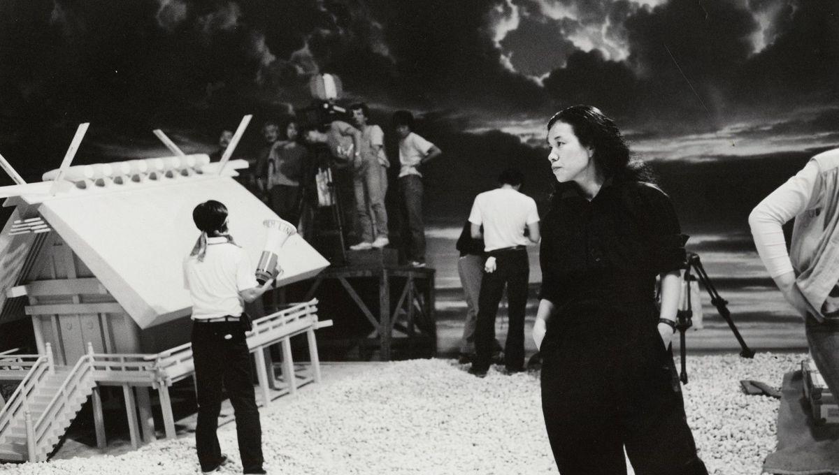 Eiko Ishioka Mishima Set
