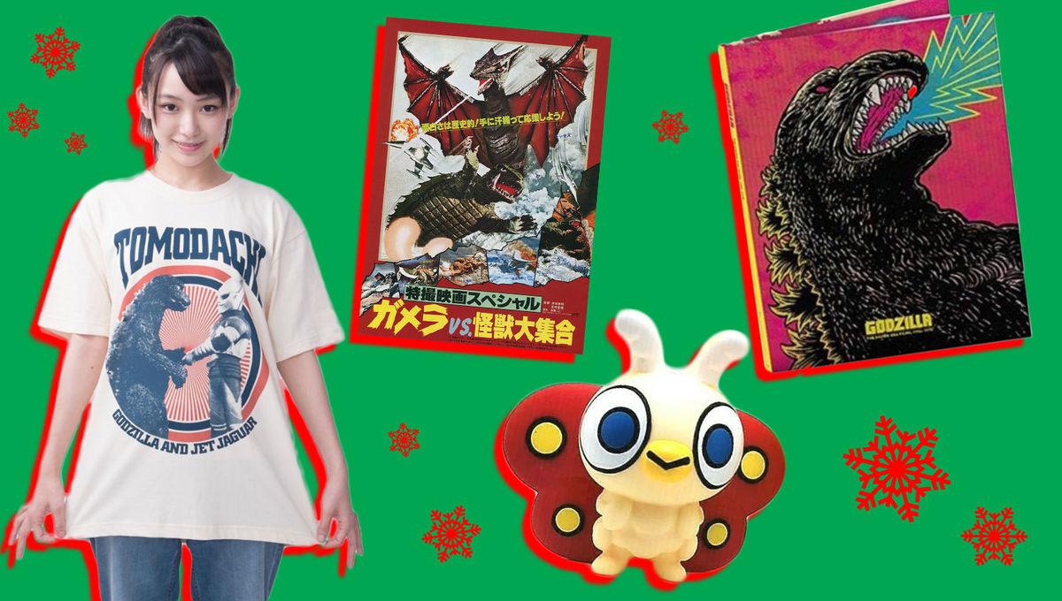 Godzilla Gifts