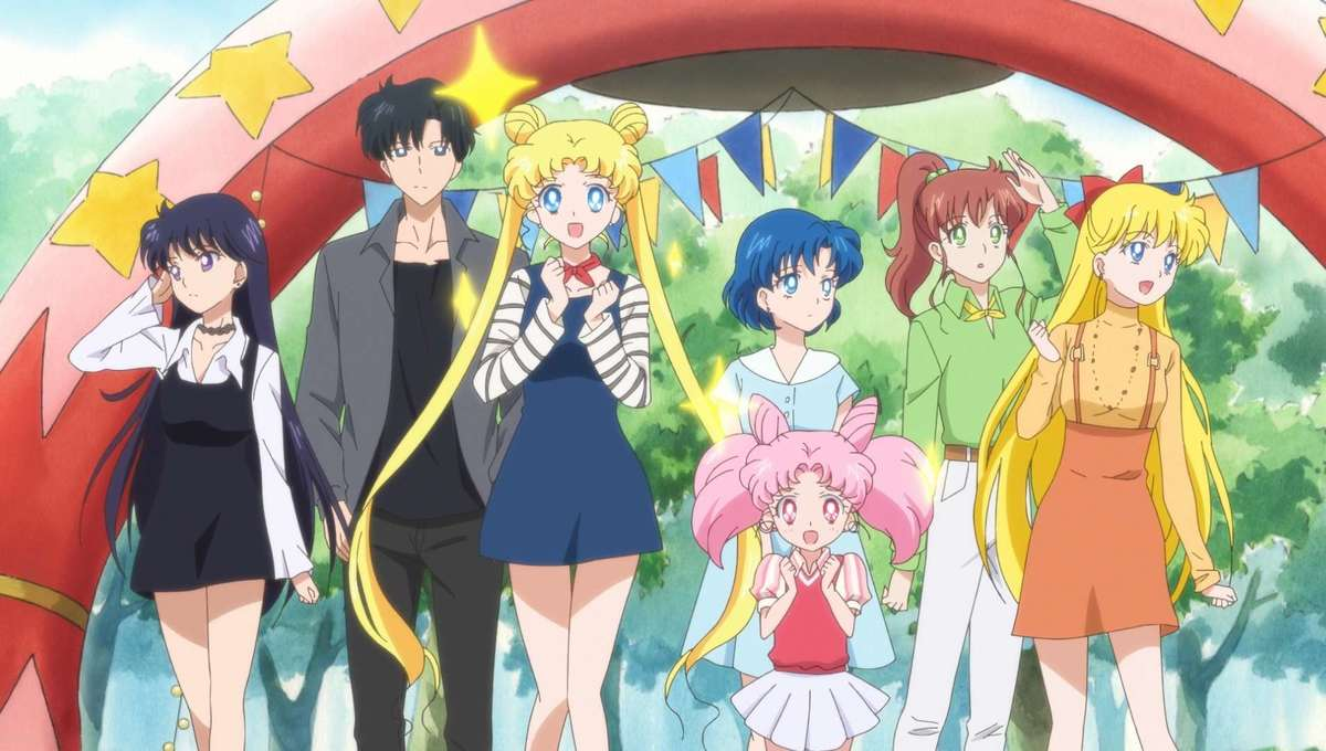 Pretty Guardian Sailor Moon Eternal The Movie 1