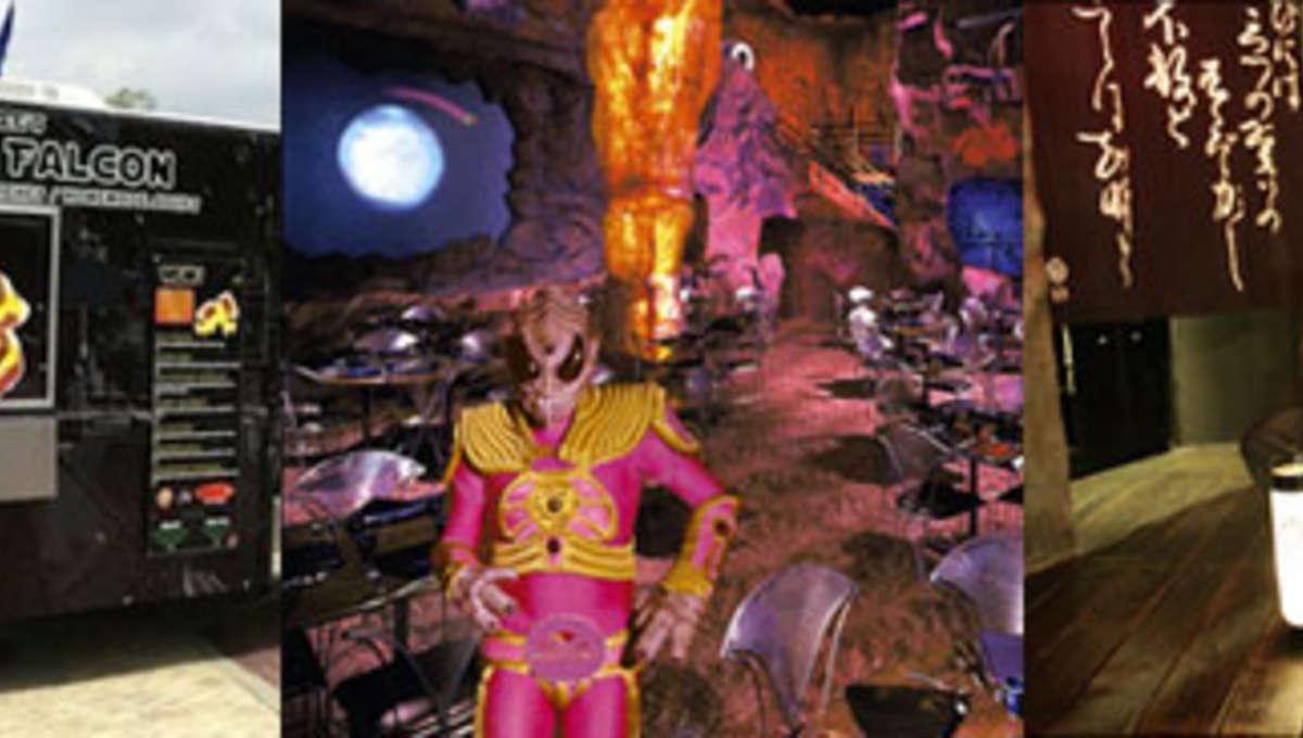 SciFiRestaurants112911.jpg
