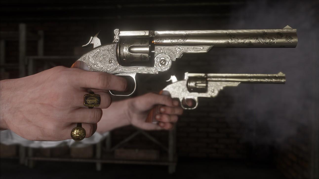 Red Dead Redemption 2 - Gear