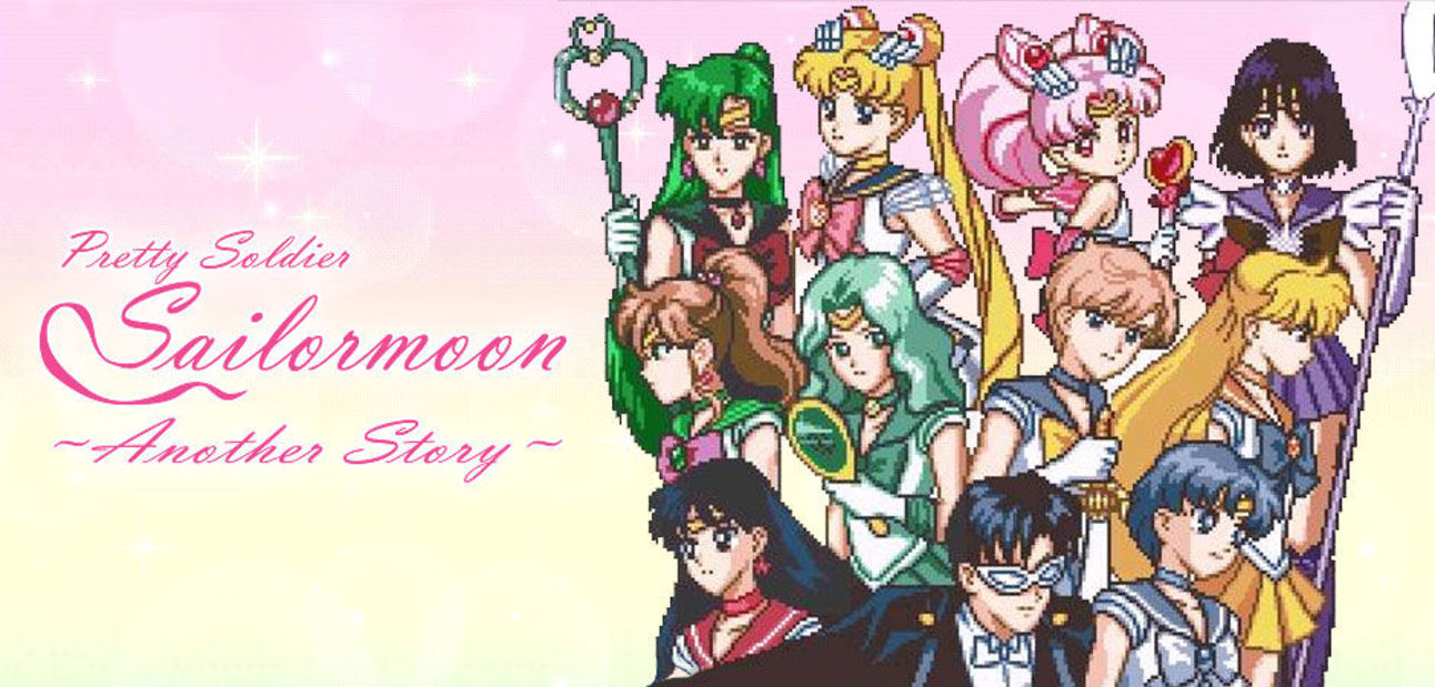 Sailor Moon Another Story