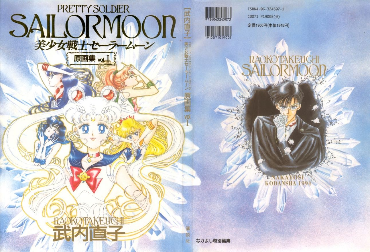 sailormoon-artbook-1-00.jpg