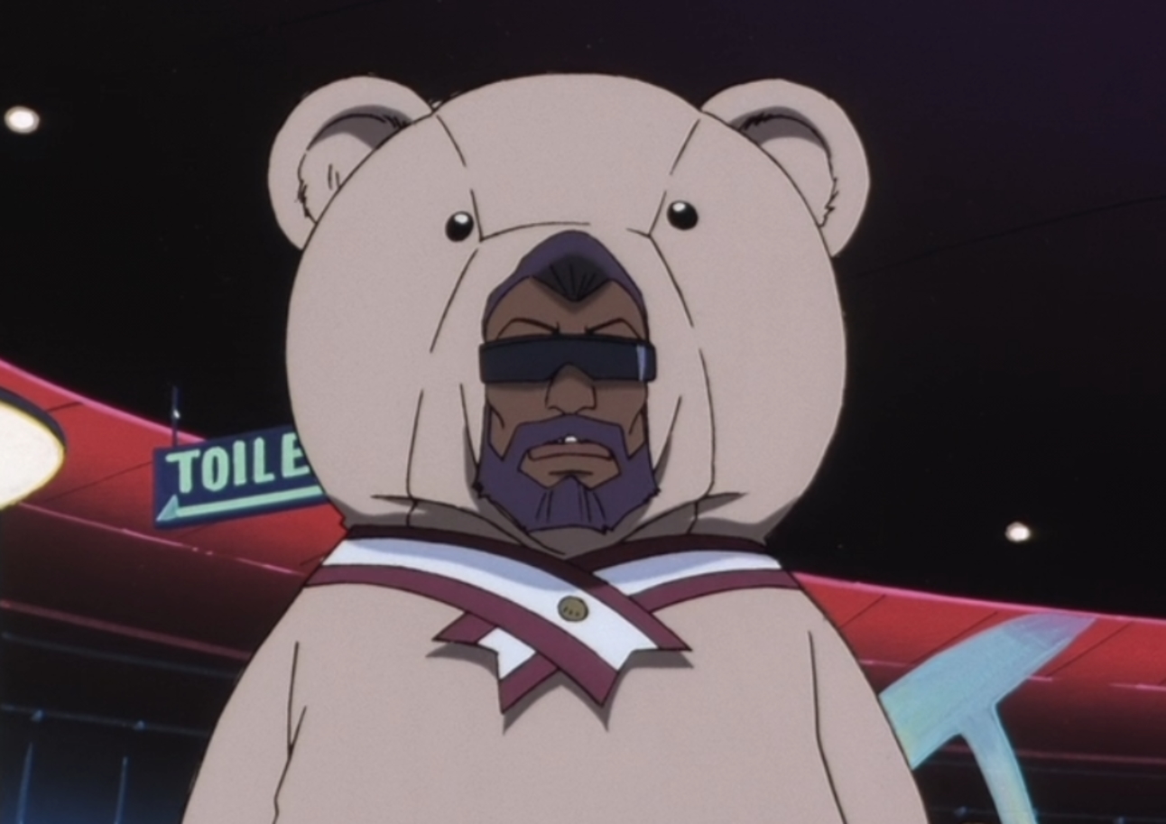 TeddyBomberParty.png