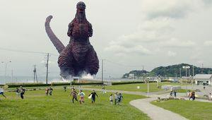 Shin Godzilla hero