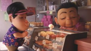 Bao bakery scene pixar