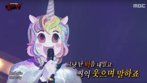 ryan_reynolds_deadpool_unicorn_singing.png