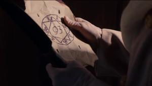 Strange Angel pentagram