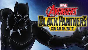 blackpanthersquest